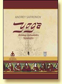 yoga-safranov